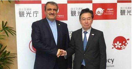 یادداشت تفاهم همکاری های گردشگری ایران و ژاپن به زودی نهایی می گردد